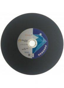 aka-cut-250mm